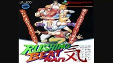 Rushing Beat 2 Ran (Super Nintendo) Original Sound...