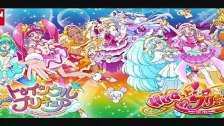 Star Twinkle Pretty Cure + Hugtto Pretty Cure Cust...