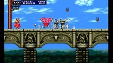 Castlevania Rondo of Blood Stage 2 (Maria Renard G...