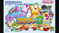 Densetsu no Starfy 3 (Game Boy Advance) Original S...