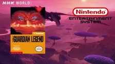 The Guardian Legend Nes Commercial Remastered Rema...