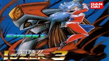 Bouken Iczer 3 Sound Novel Original Soundtrack - E...